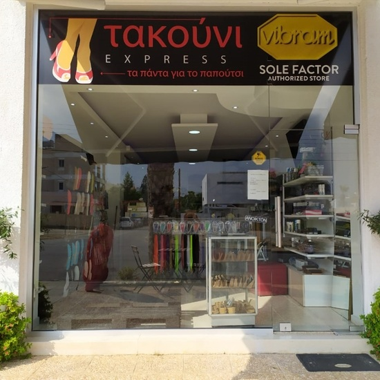 VIBRAM SOLE FACTOR NICOSIA